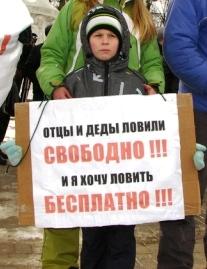 Платная рыбалка в Беларуси. Миф или реальность?