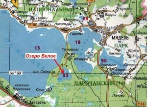 Озеро Белое Нарочанского парка