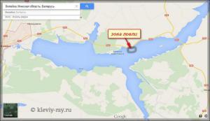 отчет о рыбалке, Вилейское водохранилище, рыбалка, зимняя, судак, лещ, Минская область, Беларусь
