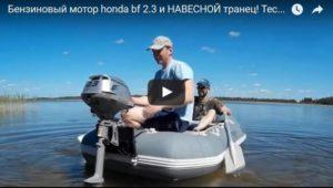 Бензиновый электрический мотор на лодку ПВХ выбор