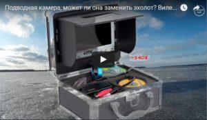 Купить подводную камеру для рыбалки, камера для рыбалки