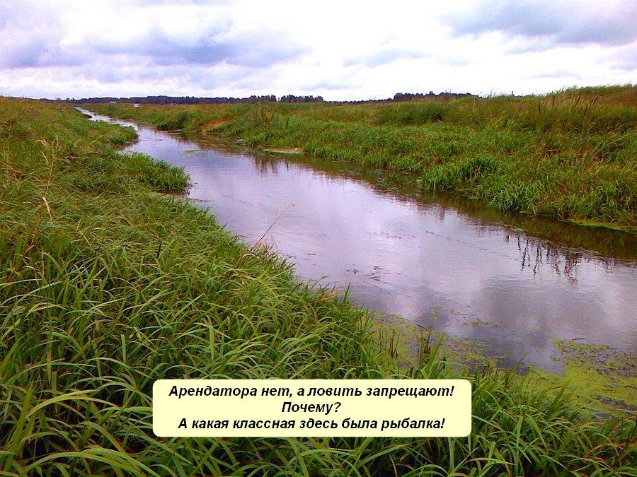 Новости законодательства. Изменения правил рыболовства Беларуси