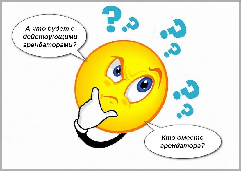 Рыбачим на Припяти бесплатно и без арендаторов.